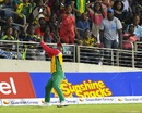 Jason Mohammed took a smart catch at the boundary, Jamaica Tallawahs v Guyana Amazon Warriors, CPL 2017, Kingston, September 1, 2017