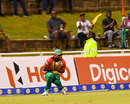 Veerasammy Permaul at deep midwicket takes a catch to dismiss Mahmudullah Riyad, Guyana Amazon Warriors v Jamaica Tallawahs, Eliminator, Caribbean Premier League, Tarouba, September 6, 2017