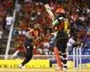 Javon Searles had Chris Gayle caught with his first ball, Trinbago Knight Riders v St Kitts and Nevis Patriots, CPL 2017, final, Tarouba, September 9, 2017