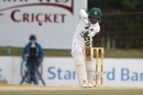 Mominul Haque saw Bangladesh through to stumps with an unbeaten 28, South Africa v Bangladesh, 1st Test, Potchefstroom, 2nd day, September 29, 2017