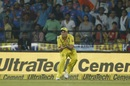 Rohit Sharma holed out to deep midwicket, India v Australia, 5th ODI, Nagpur, October 1, 2017