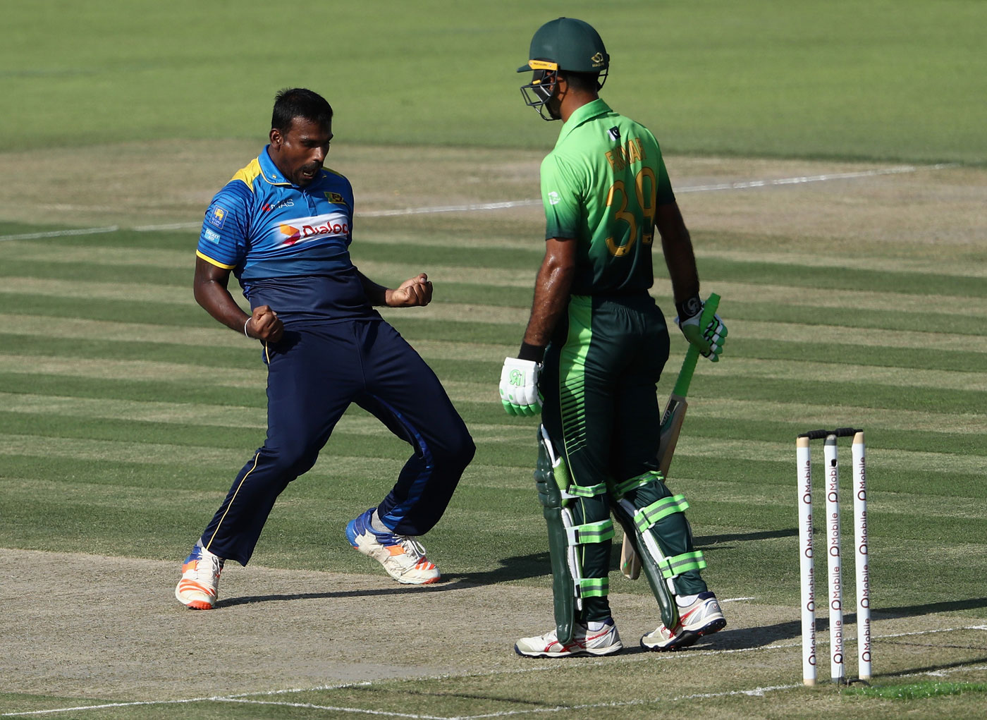Pakistan vs Sri Lanka 2nd ODI Highlights