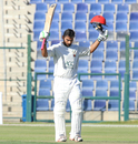 Ihsanullah demonstrates his humility with a reserved celebration after notching his maiden first-class century, UAE v Afghanistan, 2015-17 Intercontinental Cup, 1st day, Abu Dhabi, November 29, 2017