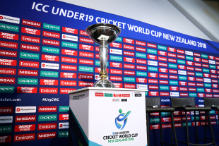 The ICC Under-19 trophy on display at the tournament launch on Thursday