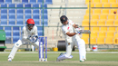 Shaiman Anwar slogs a six over midwicket during his unbeaten 85, UAE v Afghanistan, 2015-17 Intercontinental Cup, 3rd day, Abu Dhabi, December 1, 2017