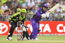 Matthew Wade turns the ball towards the leg side, Sydney Thunder v Hobart Hurricanes, BBL 2017-18, Sydney, January 1, 2018