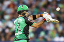 Glenn Maxwell bunts a short ball away during his half-century, Melbourne Stars v Brisbane Heat, BBL 2017-18, Melbourne, January 2, 2018