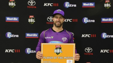 Matthew Wade was named Player of the Match for his punchy 71