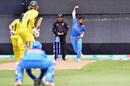 Ishan Porel bowls, Australia v India, Under-19 World Cup final, Mount Maunganui, February 3, 2018