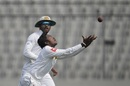 Akila Dananjaya drops a difficult chance, Bangladesh v Sri Lanka, 2nd Test, Mirpur, 2nd day, February 9, 2018