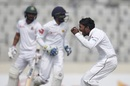 Akila Dananjaya celebrates a wicket on debut, Bangladesh v Sri Lanka, 2nd Test, Mirpur, 3rd day, February 10, 2018