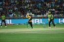 Kumar Sangakkara launches the ball over cover, Lahore Qalandars v Multan Sultans, Pakistan Super League, Dubai, February 23, 2018