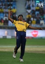 Ibtisam Sheikh exults after taking a wicket, Peshawar Zalmi v Islamabad United, PSL 2018, Dubai, February 24, 2018