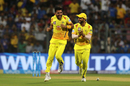 Deepak Chahar claimed the first wicket of IPL 2018 by trapping Evin Lewis lbw, Mumbai Indians v Chennai Super Kings, IPL 2018, Mumbai, April 7, 2018