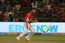 Axar Patel sent Brendon McCullum back for a duck, Royal Challengers Bangalore v Kings XI Punjab, IPL 2018, Bengaluru, April 13, 2018