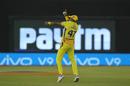 Dwayne Bravo celebrates after taking a catch, Kings XI Punjab v Chennai Super Kings, IPL 2018, Mohali, April 15, 2018