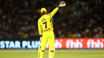 MS Dhoni sets the field