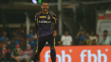 Sunil Narine is pumped after a wicket