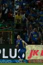 Ben Stokes lines up to take the catch, Rajasthan Royals v Kolkata Knight Riders, IPL 2018, Jaipur, April 18, 2018