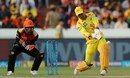 MS Dhoni launches one into the leg side, Sunrisers Hyderabad v Chennai Super Kings, IPL 2018, Hyderabad, April 22, 2018