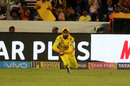 Ravindra Jadeja took an impressive catch running in from the deep, Sunrisers Hyderabad v Chennai Super Kings, IPL 2018, Hyderabad, April 22, 2018