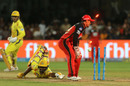 Ambati Rayudu was run out by a direct hit from Umesh Yadav, Royal Challengers Bangalore v Chennai Super Kings, IPL, April 25, 2018