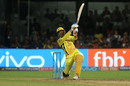 MS Dhoni goes big on the off side, Royal Challengers Bangalore v Chennai Super Kings, IPL, April 25, 2018