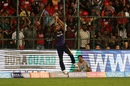 Shivam Mavi pulled off a stunning overhead catch in the deep, Royal Challengers Bangalore v Kolkata Knight Riders, IPL 2018, Bengaluru, April 29, 2018