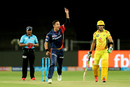 Trent Boult's appeal for a Shane Watson lbw was turned down, Chennai Super Kings v Delhi Daredevils, IPL  2018, Pune, April 30, 2018