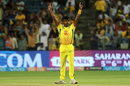 KM Asif soaks in his maiden IPL wicket, Chennai Super Kings v Delhi Daredevils, IPL  2018, Pune, April 30, 2018