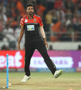 Mohammed Siraj reacts after dismantling the stumps, Sunrisers Hyderabad v Royal Challengers Bangalore, Hyderabad, IPL 2018, May 7, 2018
