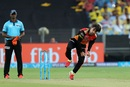 Rashid Khan went wicketless in his first spell, Chennai Super Kings v Sunrisers Hyderabad, IPL 2018, Pune, May 13, 2018