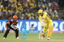 MS Dhoni finished the game for Chennai Super Kings, Chennai Super Kings v Sunrisers Hyderabad, IPL 2018, Pune, May 13, 2018
