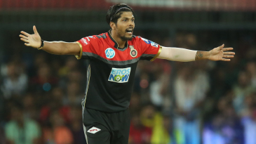 Umesh Yadav appeals for a wicket