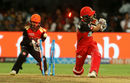 Virat Kohli was out to an Afghanistan spinner for the second time this season, Royal Challengers Bangalore v Sunrisers Hyderabad, IPL, Bengaluru, May 17, 2018