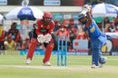 Rahul Tripathi plays a picture perfect cover drive, Rajasthan Royals v Royal Challengers Bangalore, IPL, Jaipur, May 19, 2018