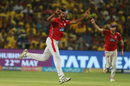Ankit Rajpoot finished with 4-1-19-2, Chennai Super Kings v Kings XI Punjab, IPL 2018, Pune, May 20, 2018