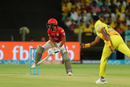 Karun Nair brings out the unorthodoxy in his game, Chennai Super Kings v Kings XI Punjab, IPL 2018, Pune, May 20, 2018