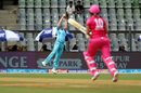 Veda Krishnamurthy takes a screamer, Supernovas v Trailblazers, Women's T20 Challenge, Mumbai, May 22, 2018