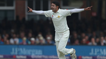 Mohammad Abbas celebrates after making the early breakthrough