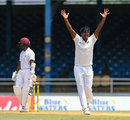 Lahiru Gamage lets out an appeal for lbw, West Indies v Sri Lanka, 1st Test, Day 1, Port of Spain, June 6, 2018