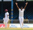 Lahiru Gamage lets out an appeal for lbw, West Indies v Sri Lanka, 1st Test, Day 1, Port of Spain, June 6, 2018