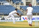 Abu Jayed misses a return catch, West Indies v Bangladesh, 2nd Test, Kingston, 1st day, July 12, 2018