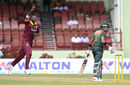 Jason Holder had Anamul Haque nicking to the slips, West Indies v Bangladesh, 1st ODI, Guyana, July 22, 2018