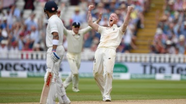 Ben Stokes roars after getting Ajinkya Rahane's wicket