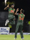 Rubel Hossain and Abu Hider exult in joy, West Indies v Bangladesh, 3rd T20I, Lauderhill, August 5, 2018