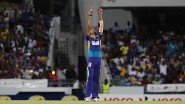 Mohammad Irfan celebrates a wicket