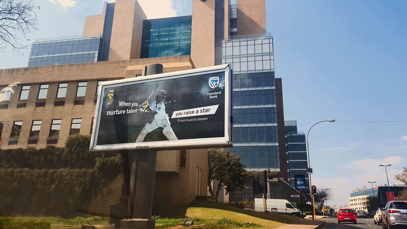 The billboard in Rosebank: still a pipe dream
