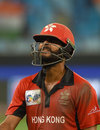 Anshy Rath grimaces after being dismissed, India v Hong Kong, Asia Cup 2018, Dubai, September 18, 2018