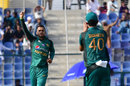 Mohammad Nawaz celebrates his wicket, Afghanistan v Pakistan, Asia Cup, Super Four, Abu Dhabi, 21 September, 2018